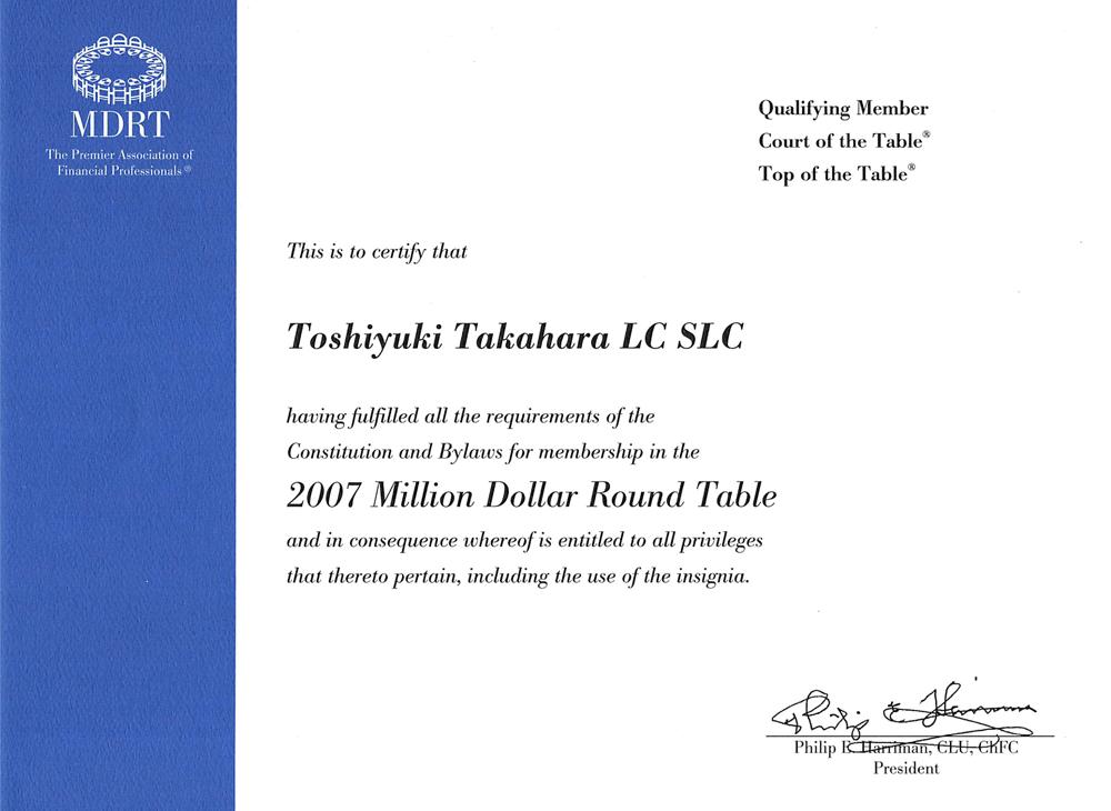 TOT2007